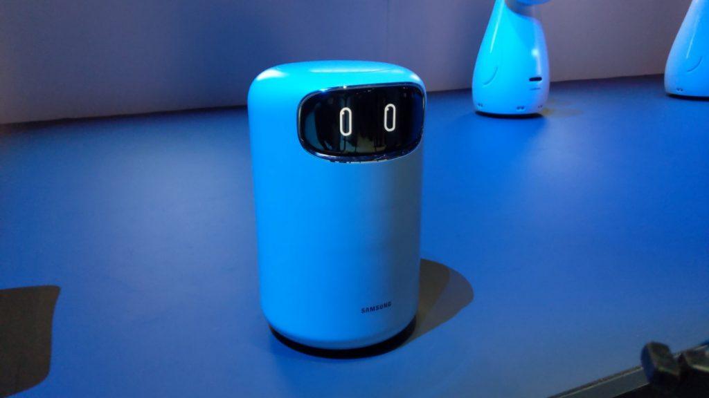 Samsung Bot Air